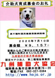 介助犬~11.png