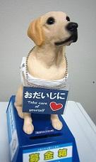 盲導犬~111.jpg