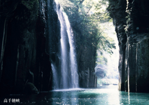 takachiho-img.png