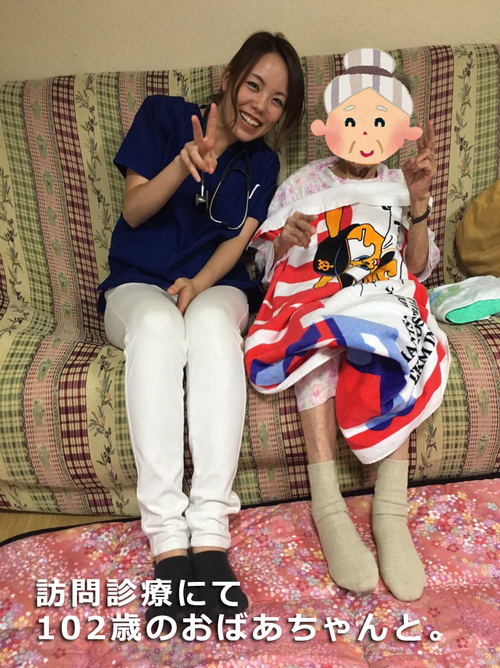 訪問診療で102歳のおばあちゃん